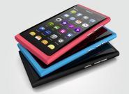 Nokia stürzt ab: Smartphone-Marktanteil in