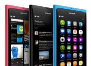 Nokia N9 bei Amazon teurer