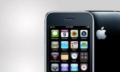 iPhone 3GS soll eingestellt werden,