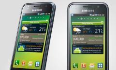 Aldi bietet Samsung Galaxy S