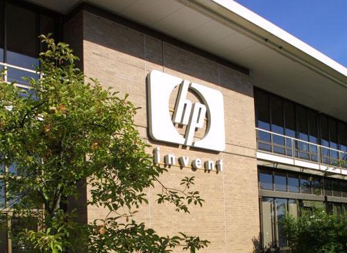 HP Zentrale