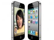 iPhone 5: Die 10 besten
