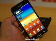 iPhone 5 Alternative: Samsung Galaxy