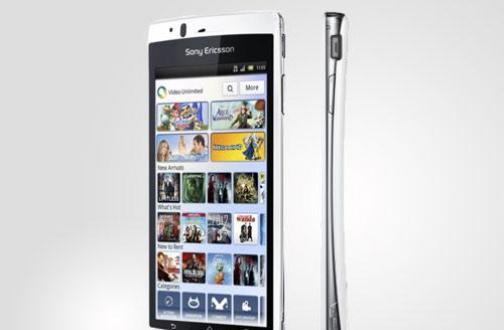 Sony Ericsson Xperia Arc S: