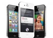 Apple iOS 5 macht auch