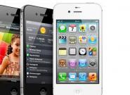 iPhone 4S: Erste Eindrücke und