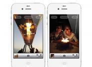 Videoaufnahme mit iPhone 4S: Full-HD