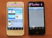 YouTube Video: iPhone 4S und