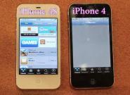 YouTube Video: iPhone 4S und