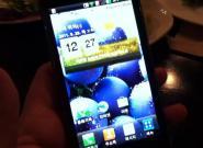 LG Optimus LTE: Erstes Test-Video