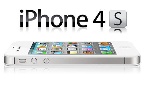 iPhone 4S mit Logo