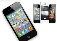 iPhone 4S im Ausland kaufen