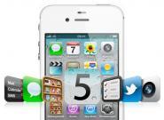 iPhone 4S: Akkulaufzeit verlängern mit