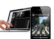 Anleitung: Musik auf das iPhone