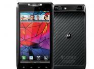 Motorola Razr: Daten und Preis