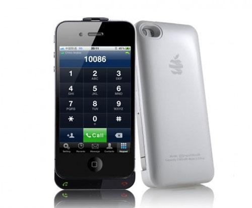 iPhone 4S Dual Sim-Karte