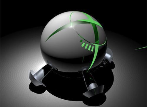 Xbox 720 seiten ansicht