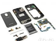 Samsung Galaxy Nexus: De