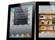 Wann kommt das Apple iPad