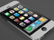 iPhone 5 Erscheinungstermin: Neues Apple
