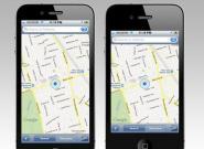iPhone 4S Nachfolger: Apple testet