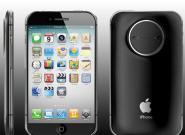 iPhone 5 Erscheinungsdatum: Wann kommt