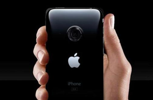 Apple iPhone 5: Release-Termin im