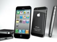 Video: iPhone 5 und Samsung