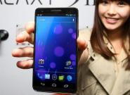 Samsung Galaxy S4 – Die