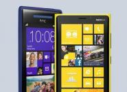 Günstige Handys: HTC One X,