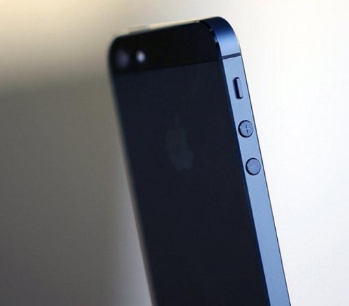 iPhone 5 iOS 6.1