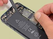 iPhone 5: Akku sparen und