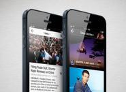 iPhone 5: Versteckte und geheime