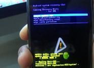 Samsung Galaxy S4: Root-Anleitung fürs