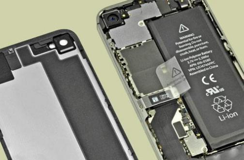 iPhone 5 & iPhone 4S: