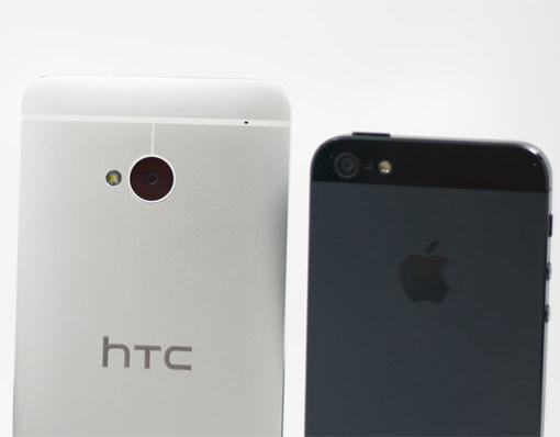 HTC One besser ist als iPhone 5