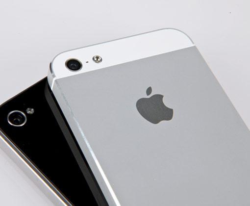 iPhone 5: Akkulaufzeit verlängeren