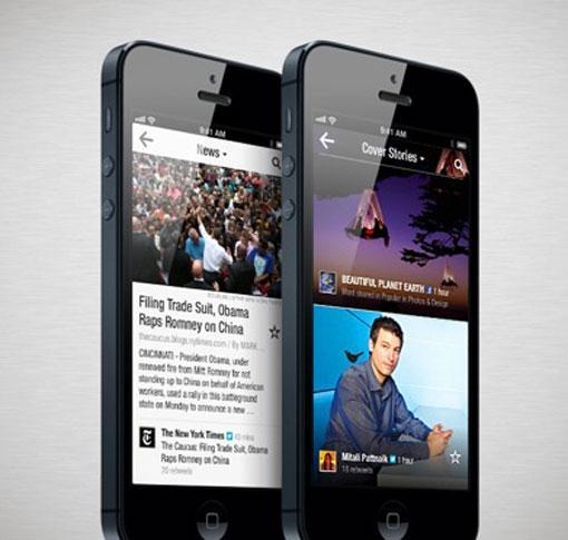 iPhone 5: Versteckte und geheime Funktionen