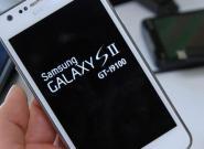 Samsung Galaxy S2: Ende des