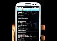 Samsung Galaxy S3 mit Android