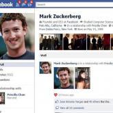 Facebook Beziehungsstatus ändern - unbemerkt