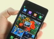 Samsung Galaxy S2: Tipps &