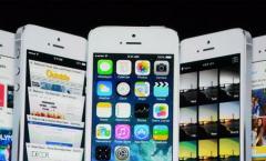 Anleitung: iOS 7 installieren auf