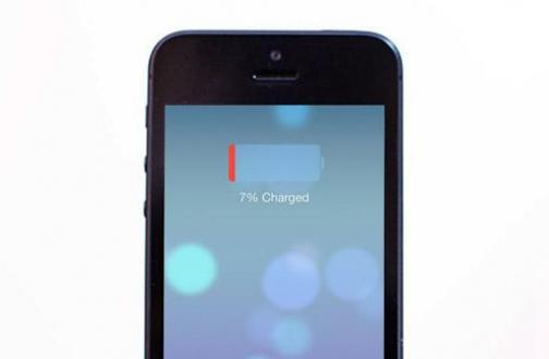 iPhone 5: iOS 7 Akkulaufzeit