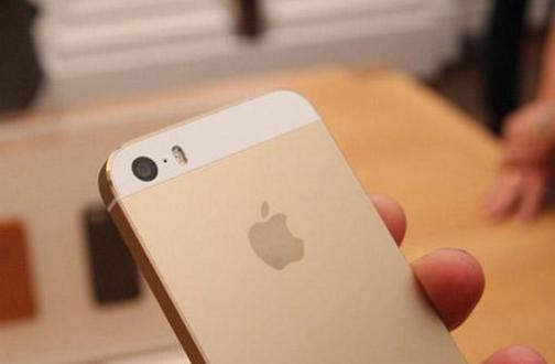 iPhone 5S im Vergleich mit