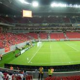 WM-Qualifikation im Live-Stream: Deutschland gegen