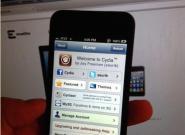 Apple iOS 7 Jailbreak für