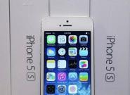 iPhone 5S Probleme, Abstürze, Beschwerden
