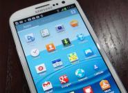 Samsung Galaxy S3: Update auf