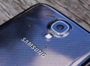Samsung Galaxy S5: Neues Smartphone